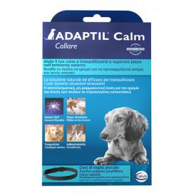 Adaptil Calm Collare S